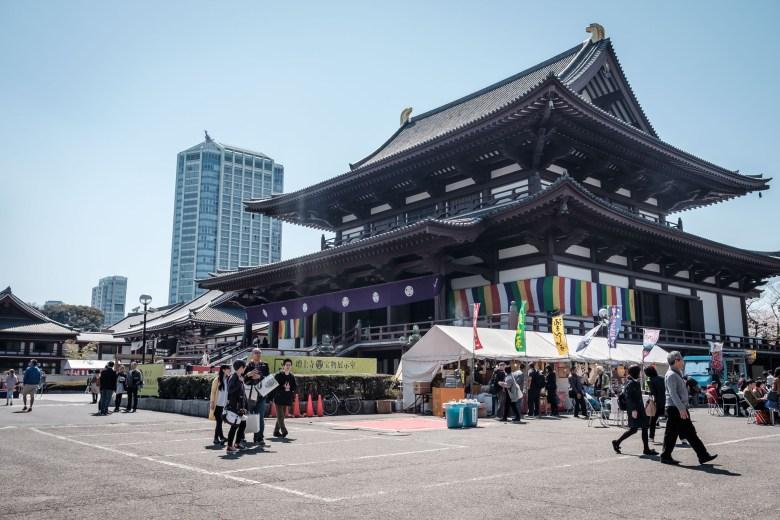Japan Tokyo 201