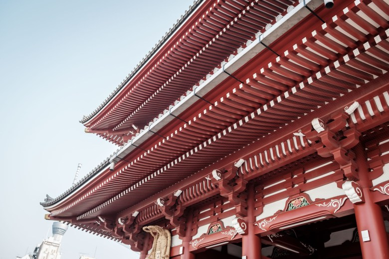 Japan Tokyo 325