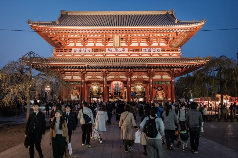 Japan Tokyo 368