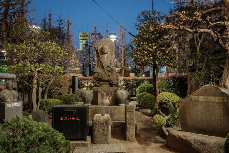 Japan Tokyo 369