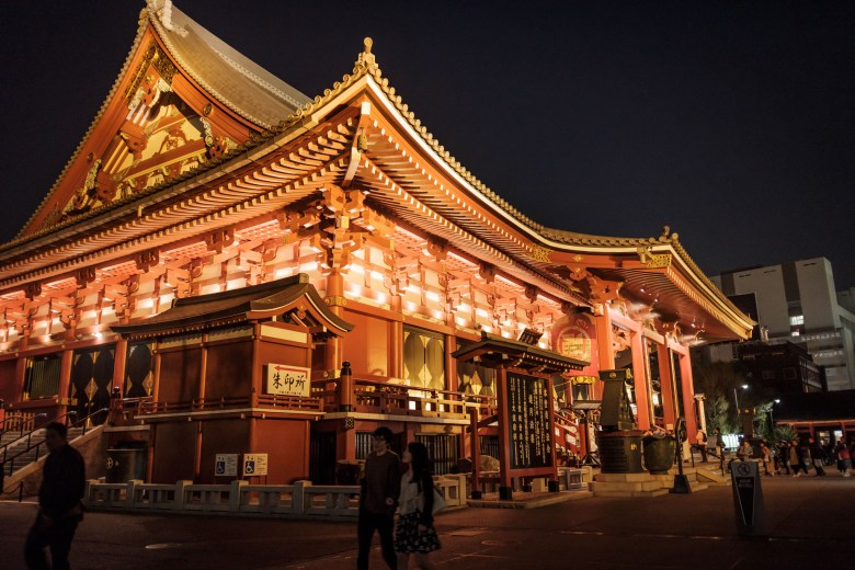 Japan Tokyo 376