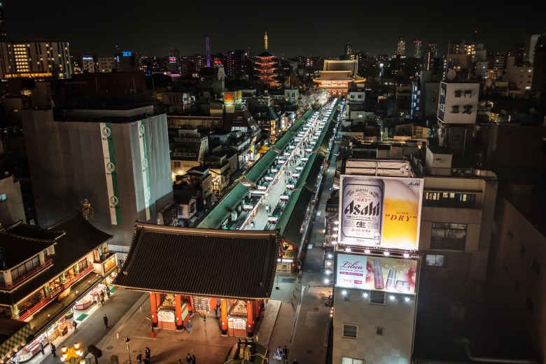 Japan Tokyo 383