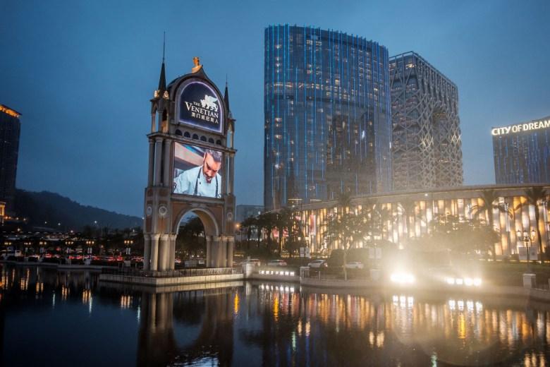 Macau Taipa 79