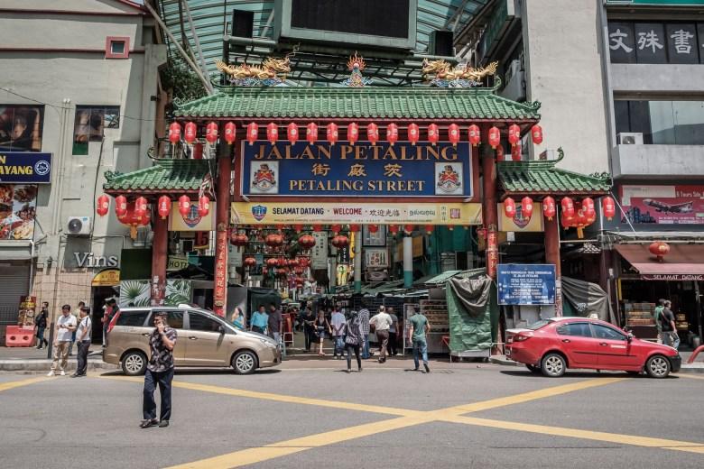 Malaysia Kuala Lumpur 099
