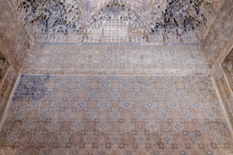 Spain Granada 109