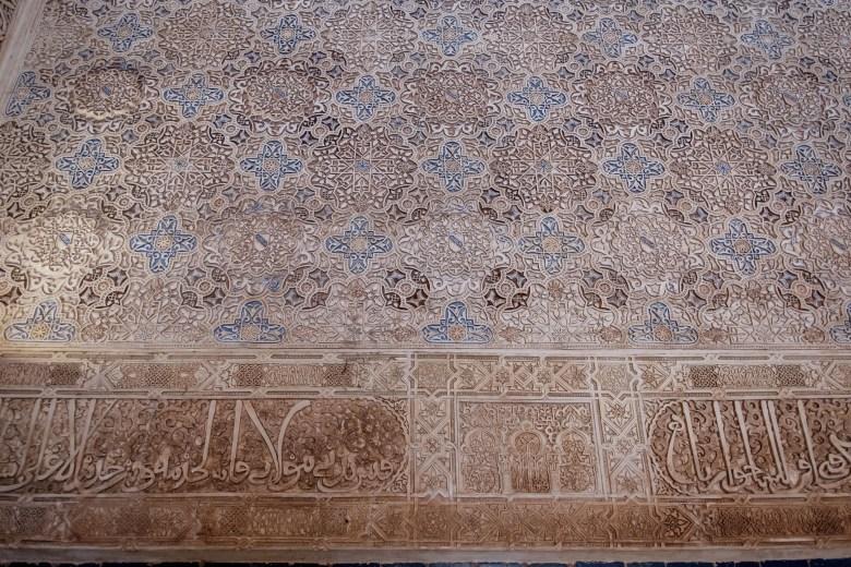 Spain Granada 113