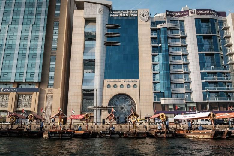 UAE Dubai 087