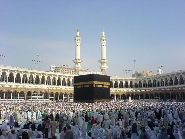 Masjid-al-Haram-600x450.jpg