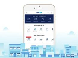 paytm indian startup