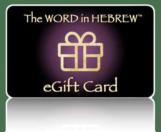 Hebrew eGift Card for The WORD in HEBREW!