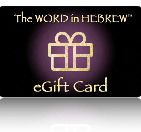 Hebrew eGift Card for The WORD in HEBREW!