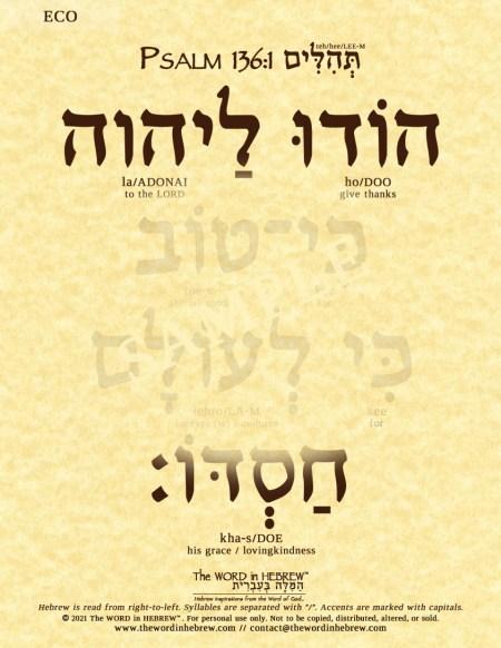 psalm136_1_hebrew_web_ECO_2021