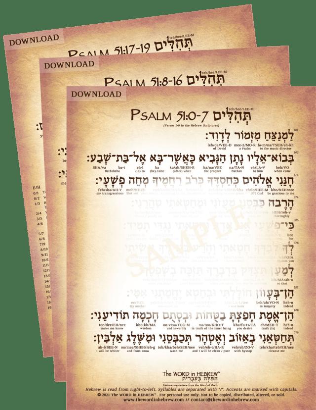 psalm51_combine_web_2021