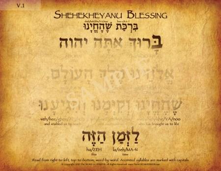 shehekheyanu_blessing_hebrew_V1_web_2019