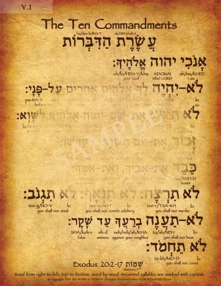 ten_commandments_hebrew_V1_web_2019