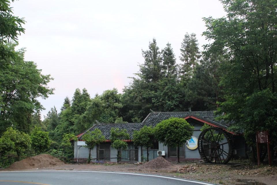Zhangjiajie Hostel