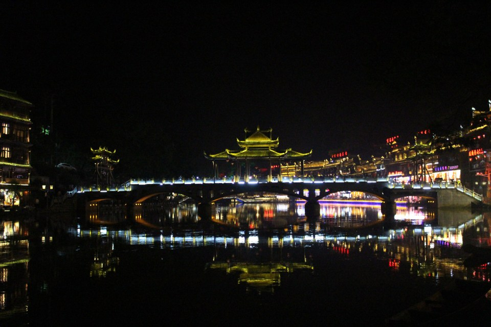 Fenghuang 31