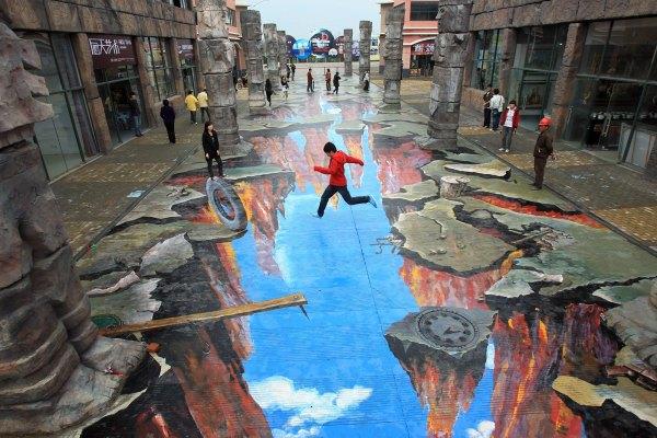 Optical Illusion Street Art