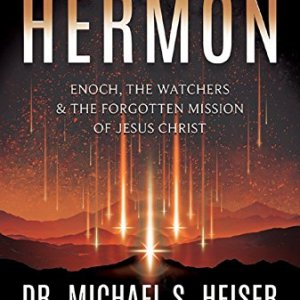 Reversing Hermon Archives - The Revelation Road