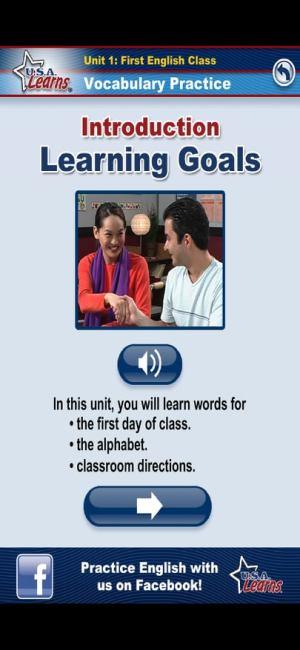 بدء الوحدة الأولى في تطبيق USA Learns English لتعليم اللغة الإنجليزية الأمريكية