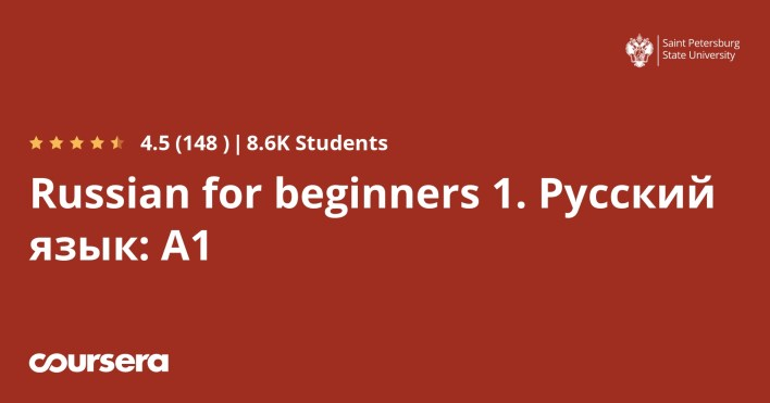 دورة Russian for beginners 1