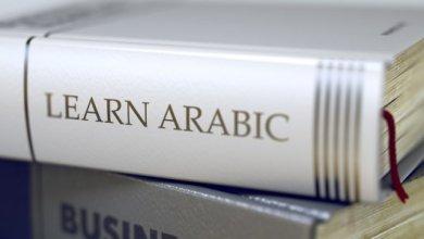أفضل مسلسلات تعليمية لـ تعليم اللغة العربية