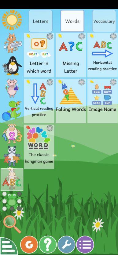 تعليم Words
