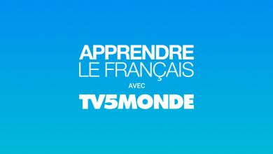 تحميل TV5MONDE أفضل تطبيق تعليم اللغة الفرنسية