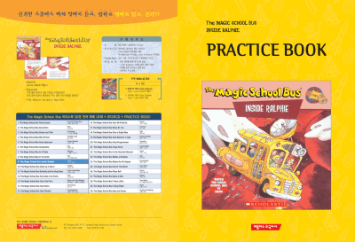Magic Schoolbus Workbooks for Scholastic 1-4_Inside Ralphie edited by Peter Liptak_Page_01