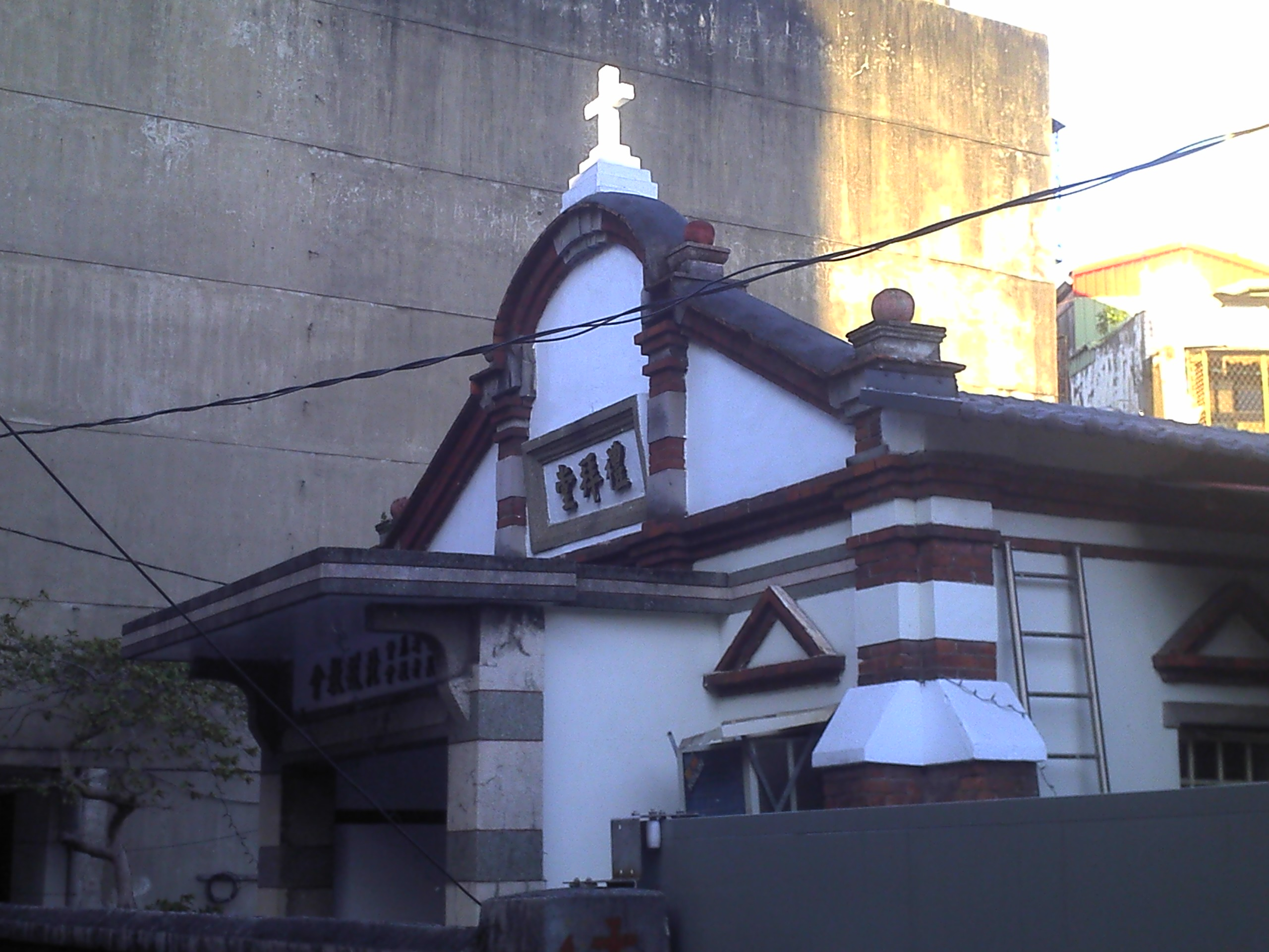 Gauld, Mackay and Beitou Presbyterian Church (長老會北投教堂)