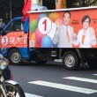 James Soong: The end of an (authoritarian) era in Taiwan
