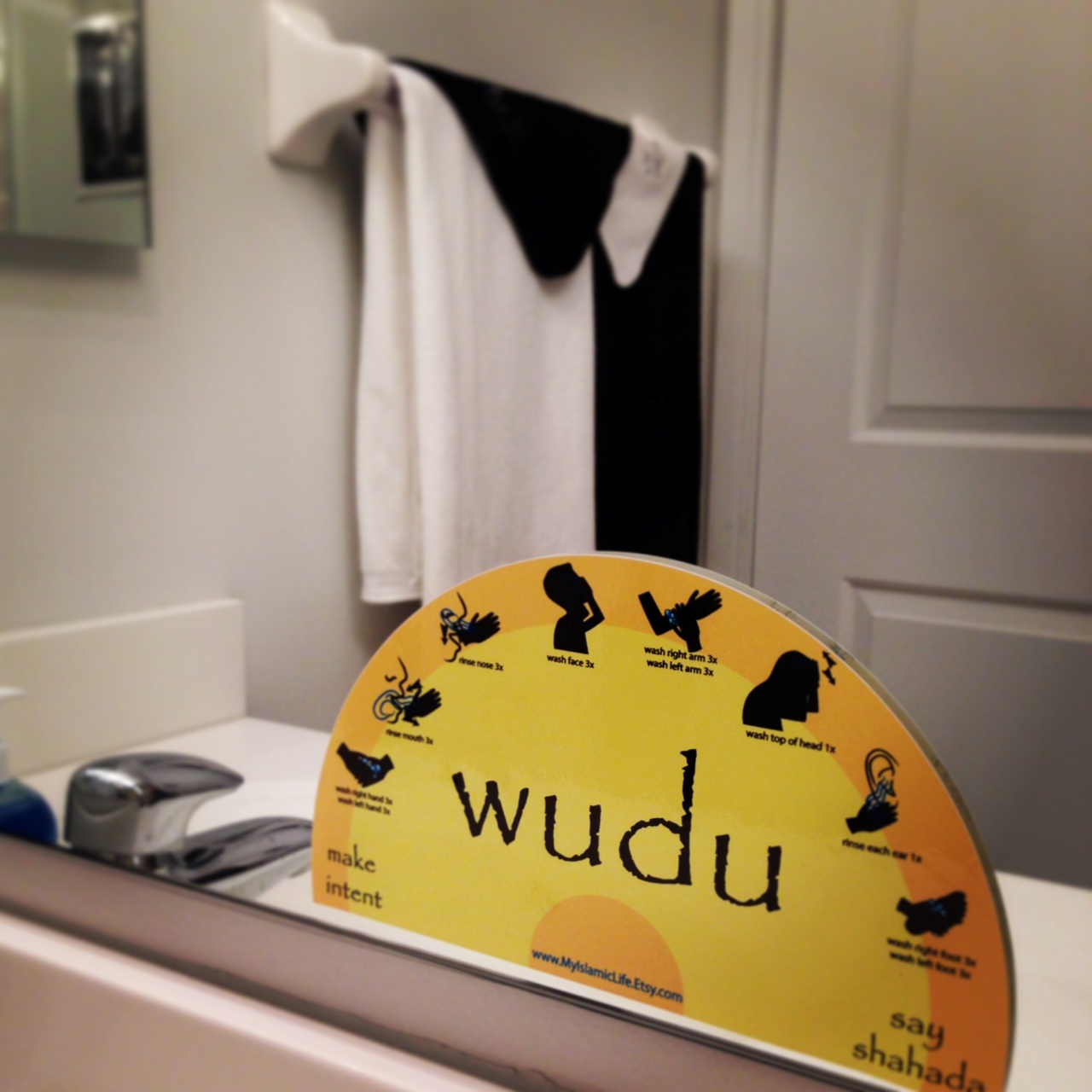 The Wudu Cling