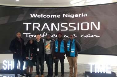 Transsion Holdings Limited