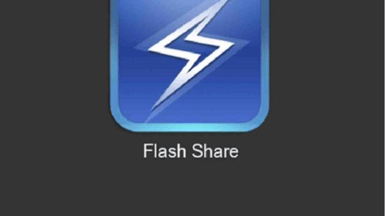 Flash Share