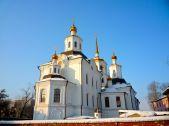 Here's a Russian church in Irkutsk. Hello, onion domes.