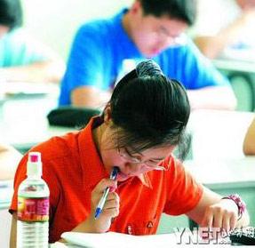 etudiante-chinoise1