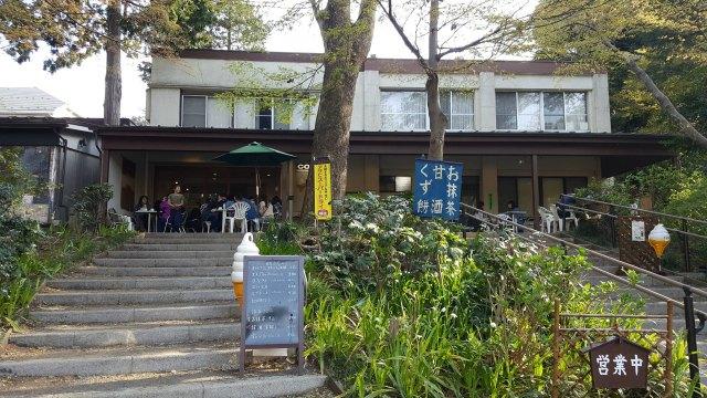 Cafe in Inokashira