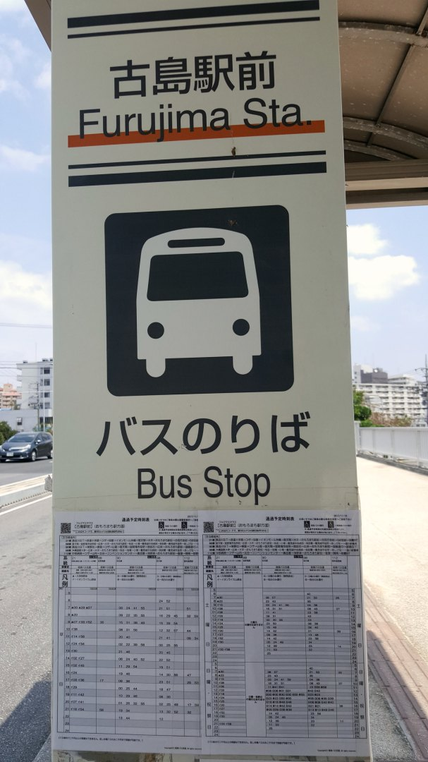 Getting Around Okinawa Without a Car - Furujima Station Bus Stop