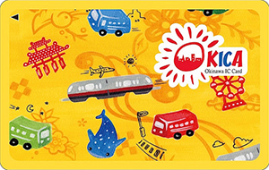 Getting Around Okinawa Without a Car - Okica