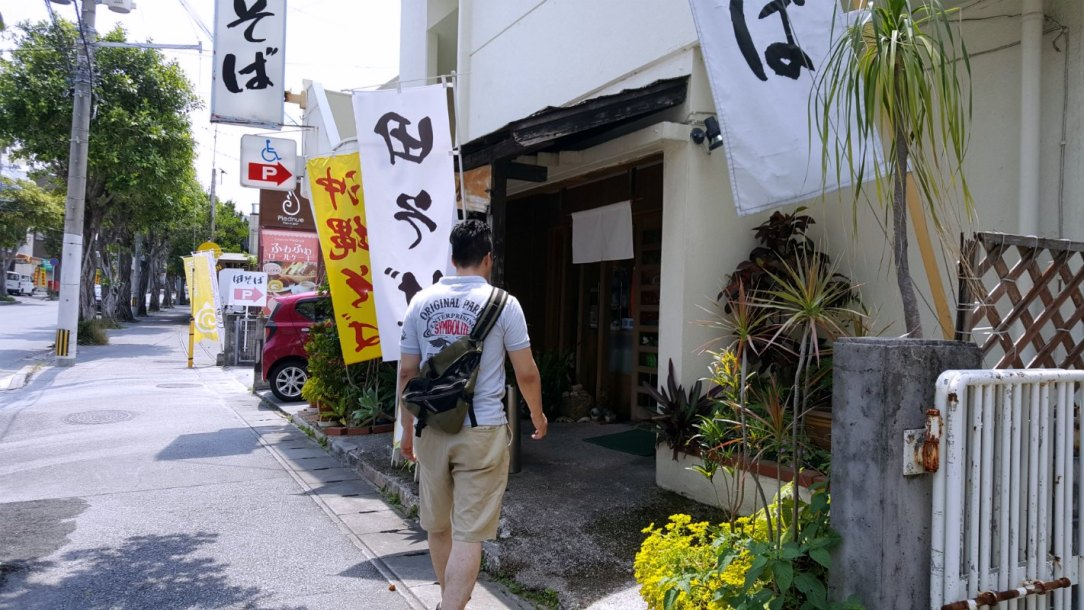 Where to Find the Best Soba in Naha Okinawa - The Den Soba Shop