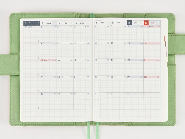20 Holiday Gift Ideas for Japanese Culture Lovers - Hobonichi Planner
