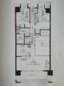 Share house room map in Shin-Yokohama
