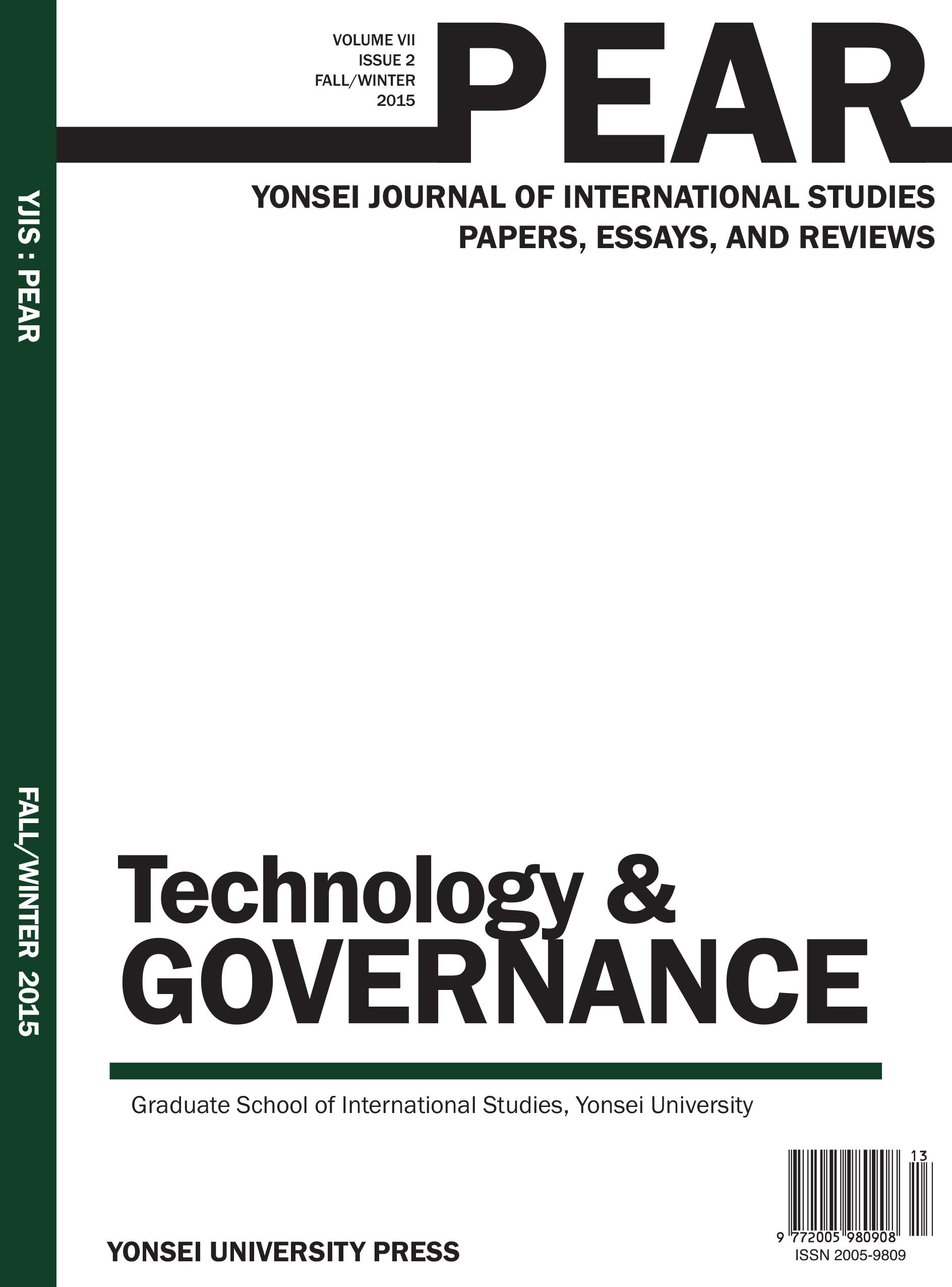 Database Security Journal Pdf