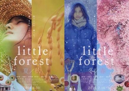 aramajapan_little-forest