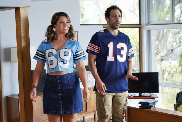 """YOU'RE THE WORST -- """"Crevasses"""" -- Episode 202 (Airs Wednesday, September 16, 10:30 pm e/p Pictured: (l-r) Kether Donohue as Lindsay, Desmin Borges as Edgar. CR: Byron Cohen/FX"""