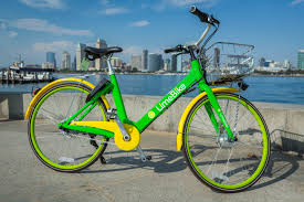 How To Unlock A Lime Bike