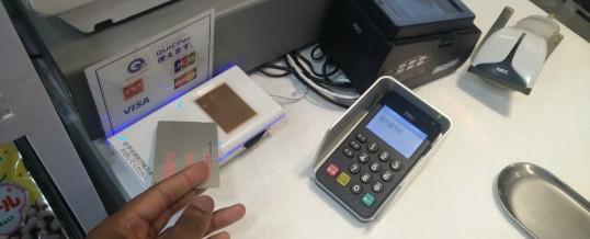 Pengertian Transaksi Elektronik dan Bagaimana Cara Melakukannya