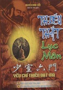 Thiếu Thất Lục Môn - Nguyễn Minh Tiến dịch