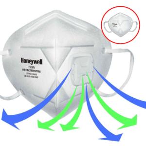 Khẩu trang Honeywell