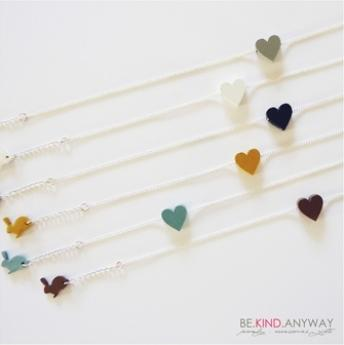 loving be kind anyway #thingsdeeloves 1